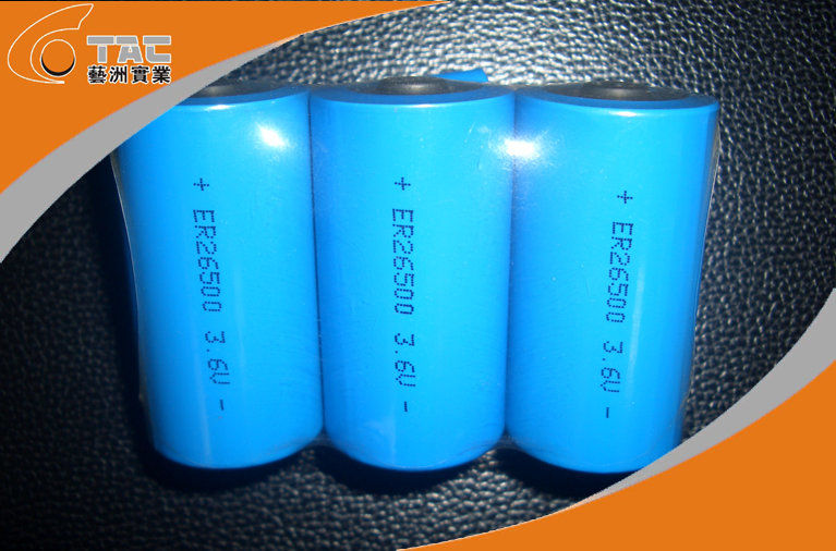 Lithium Battery  Primary  C Size 3.6V ER26650 9AH for Alarm or Security Equipment