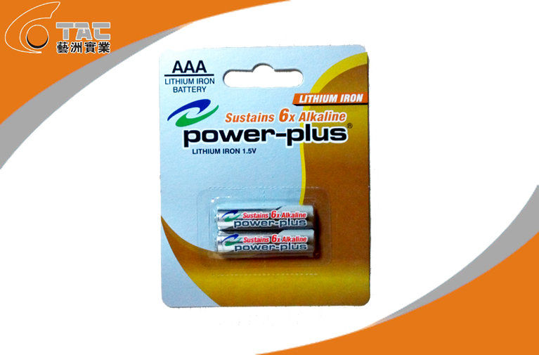 Primary Lithium Iron Battery LiFeS2 1.5V AAA / L92 with High Rate 1100 mAh